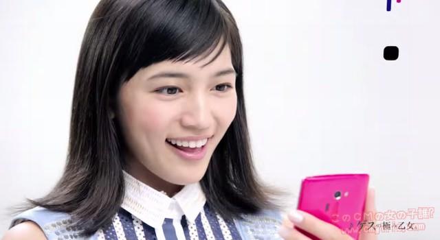 LGエレクトロニクス・ジャパン isai FL 大画面に「!」篇、高精細に「!」篇 川口春奈