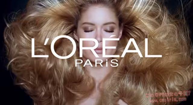 ロレアル パリ L'Oreal Paris エルセーヴ エクストラオーディナリー オイル