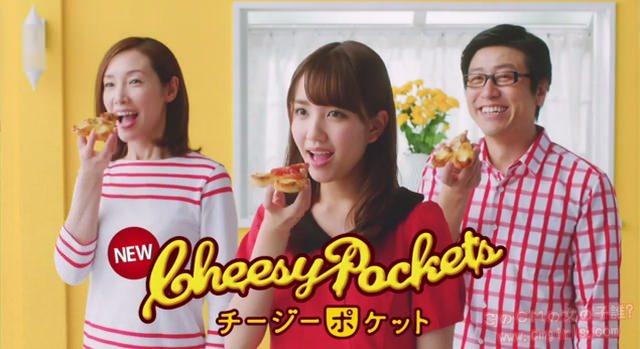 ピザハット「ポケットつきました」篇 チージーポケット新登場!