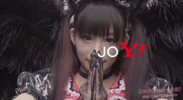 ヤフー Y!mobile 「ぴかりん of Y!」篇 椎名ひかり