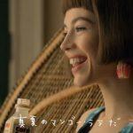 キリン ファイア カフェデリ「椅子」篇