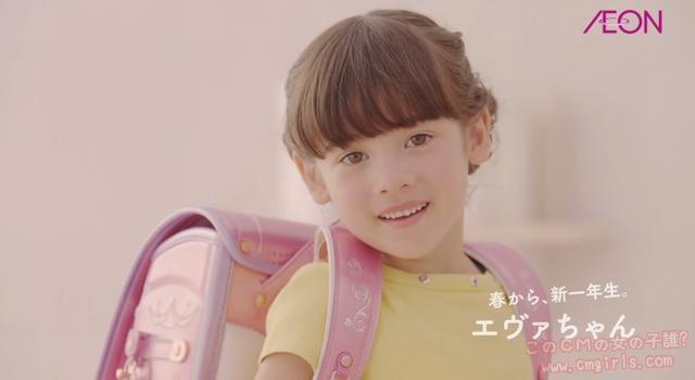 イオン かるすぽ FLAT CUBE「新入学」