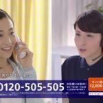 チューリッヒ保険のスーパー自動車保険:新・お客様とオペレーター編(女性篇)