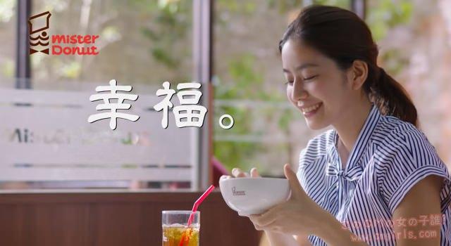 ミスタードーナツ ミスター飲茶×陳健一 プレミヤム「つくる人食べる人」篇