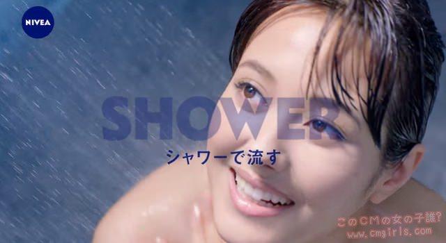 ニベア花王 インシャワー ボディローション 「新発売」篇