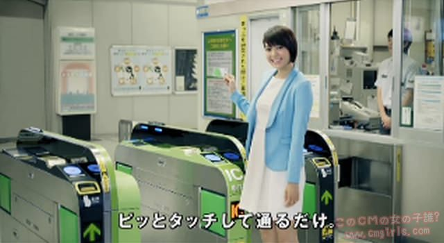 JR東日本 Suica電子マネー 「シルバー世代向けSuica利用促進TVCM」
