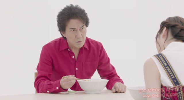 マルちゃん正麺 役所広司