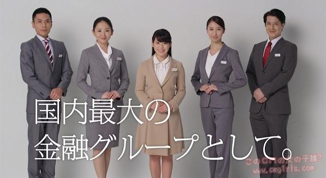 三菱UFJフィナンシャル・グループ 企業CM「世代を超えて」篇