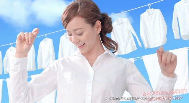 P&G ボールド「直づけ香水効果」篇
