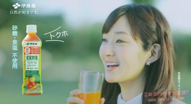 伊藤園 充実野菜 ベジタブルファイバー「OLとレタス」篇