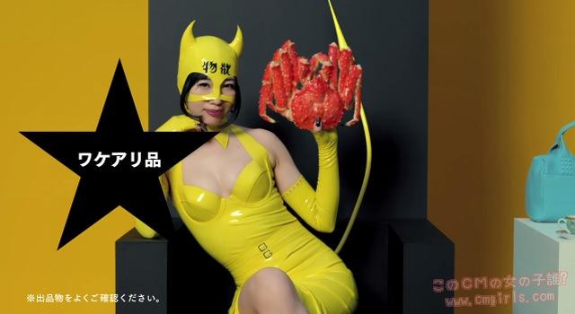 Yahoo! JAPAN ヤフオク! 「1円スタート」篇、「物欲バンザイ」篇、「コヅカイ稼ぎ」篇