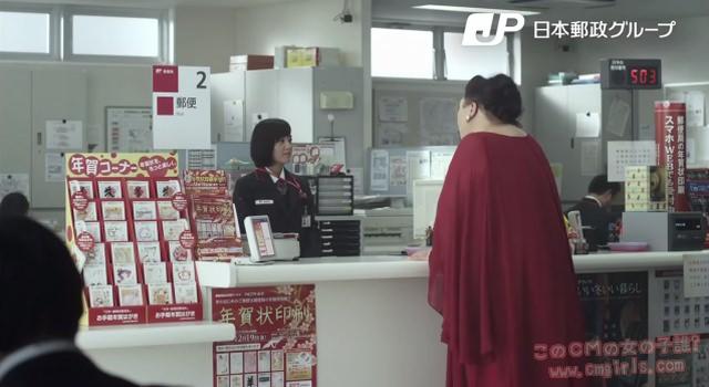 日本郵便「郵便局の年賀状印刷」~わがままな人篇~