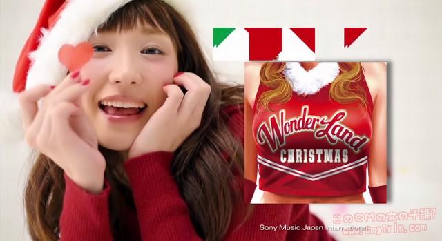 ソニー・ミュージック ワンダーランド・クリスマス