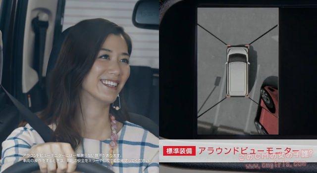 日産自動車 デイズ/デイズ ルークス 「比べてニッサン Vセレクション」篇