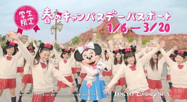東京ディズニーシー 2014年度CM 「キャンキャン、春キャン」篇