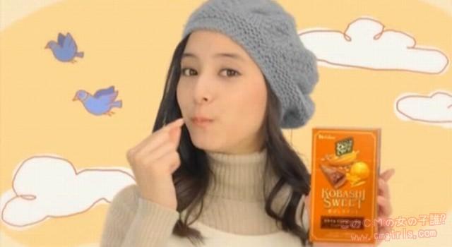 ハウス食品 おとなのとんがりコーン 「香ばしスイート新発売」篇