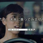 日産自動車 ワクテク 「モニターキャンペーン インテリジェントパーキングアシスト」篇