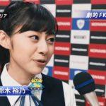 コナミ ワールドサッカーコレクションS 委員長監督 篇