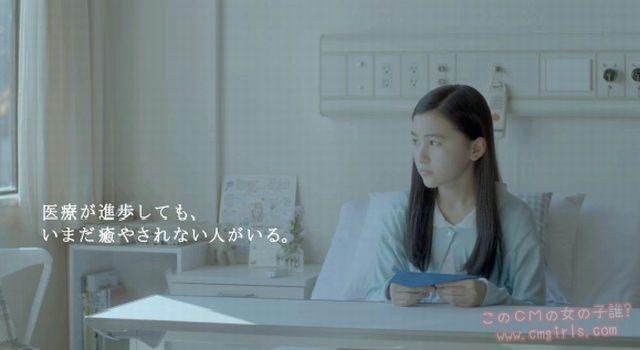 小野薬品工業 「独創性」篇