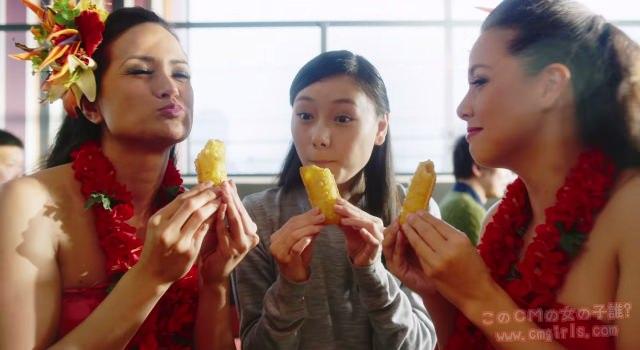 マクドナルド ワールドマック ハワイ「パイナップルパイ フラダンス」篇