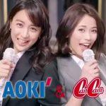 AOKI&CanCam フレッシャーズ応援「いいところ」篇