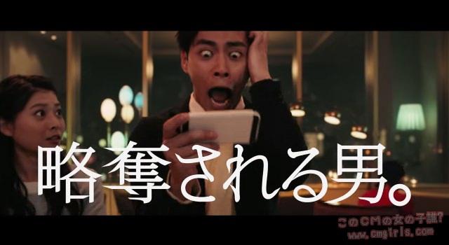 クラッシュ・オブ・クラン「略奪される男」篇