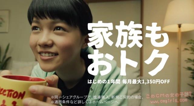 志田彩良の画像 p1_1