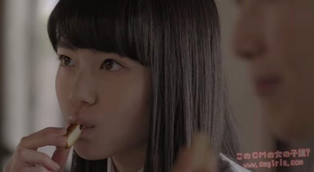 山田杏奈の画像 p1_1