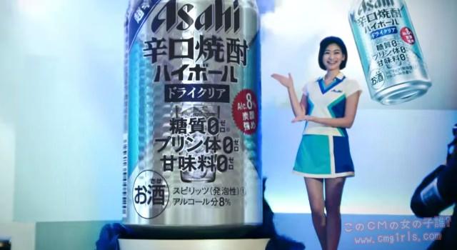 アサヒ辛口焼酎ハイボール 「超プレスリリース」篇