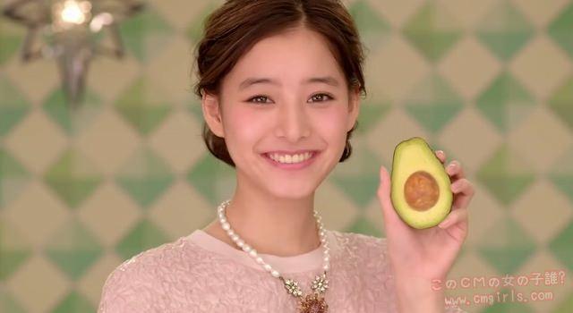 新木優子の画像 p1_22