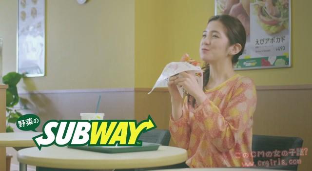 サブウェイ おいしい!をはさもう。「あなたのため」篇