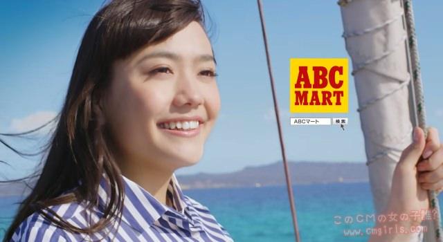 ABCマート コンバース オールスター マリンスタイル