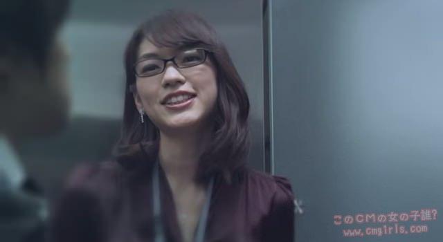 日本経済新聞 日経電子版「彼女と俺」篇