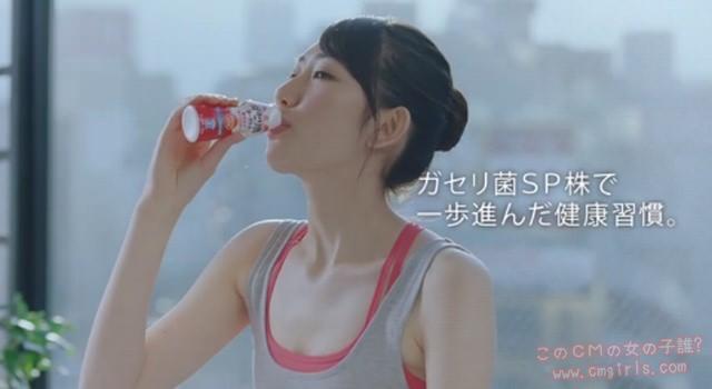 雪印メグミルク 恵 ガセリ菌SP株ヨーグルト「通勤・ヨガ」篇