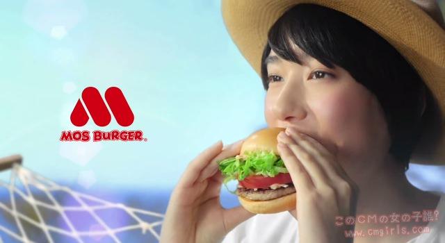モスバーガー モス野菜バーガー 「モス最大の野菜量」篇