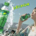 コカ・コーラ スプライト 「スプラッシュスライダー」篇