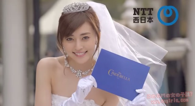NTT東日本 シンデレラDENPO 「愛する人へ魔法の贈り物」