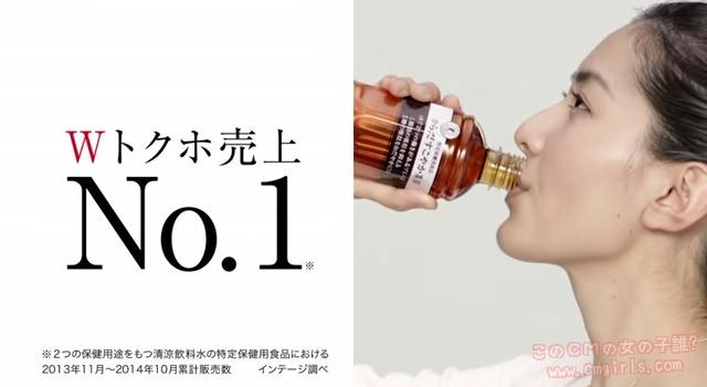 日本コカ・コーラ からだすこやか茶W 「ピザ」篇