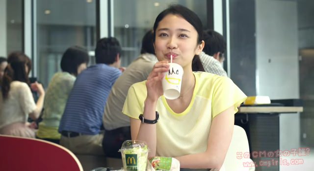 マクドナルド マックシェイク ヨーグルト味「100円」篇