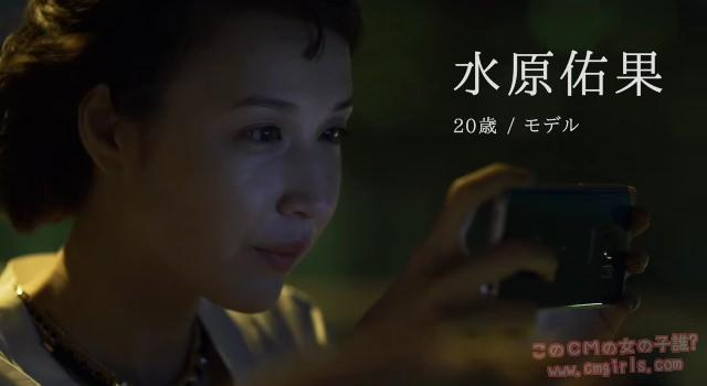 Samsung Galaxy S6 edge 「夜景」篇