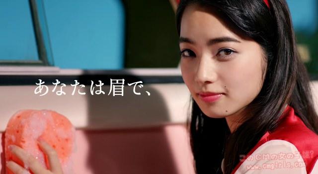 小松菜奈の画像 p1_7