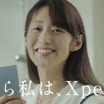 ソニーモバイルコミュニケーションズ Xperia Z4 防水篇