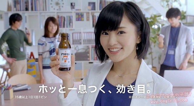 武田薬品工業 アリナミンゼロ7「ボールマジック」篇