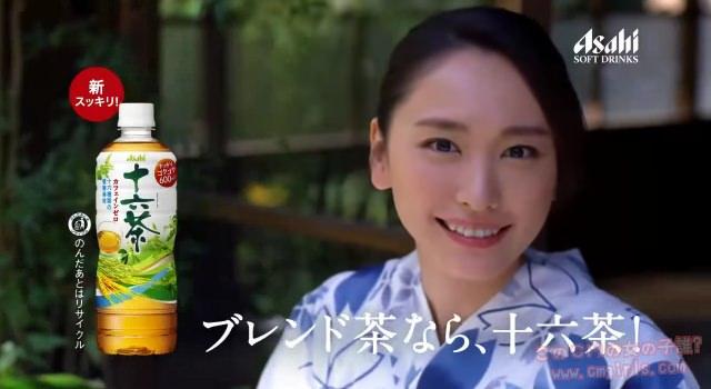 アサヒ飲料 十六茶 「ネコ」篇