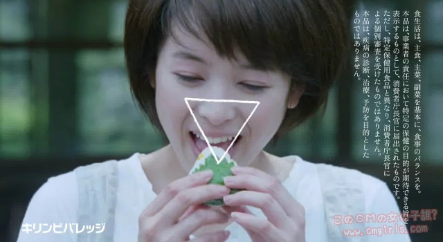 キリンビバレッジ 食事の生茶 「無人駅」篇