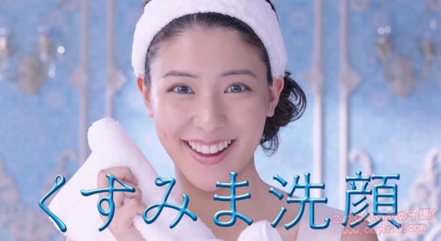 FANCL 「エイジングケア 洗顔クリーム」 くすみま洗顔篇
