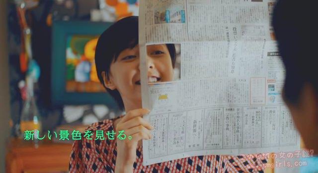 朝日新聞 折々のことば 「切り抜く」篇