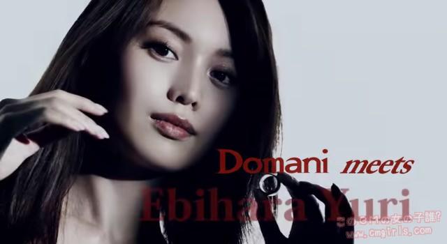小学館 Domani 2015年7月号 「登場」篇