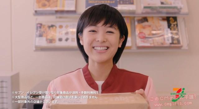 セブン&アイ・ホールディングス オムニ7 「登場編」
