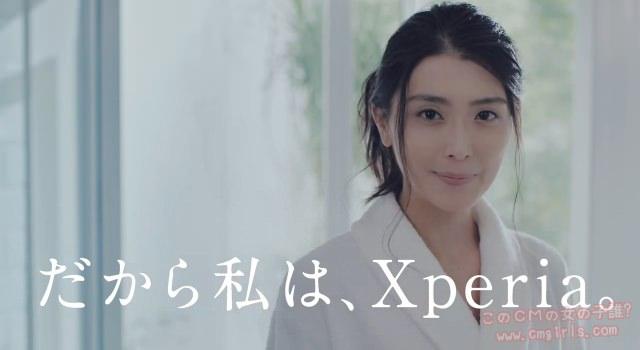 ソニーモバイルコミュニケーションズ Xperia Z5 防水篇
